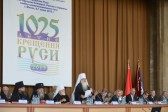 International conference on 1025th anniversary of the Baptism of Russia in Minsk