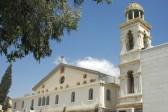 Damascus suicide bomber kills at least 4 near Christian church