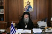 Metropolitan of Thessaloniki's Statement on the Gay Pride Parade