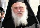 Archbishop Ieronymos in Ioannina