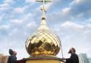 The Life of the Orthodox Church from Kiev to Vladivostok (photo report)