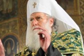 Bulgarian Orthodox Church Patriarch: Leaders should serve the people