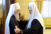 Primate of Serbian Orthodox Church prays at the residence of His Holiness Patriarch Kirill