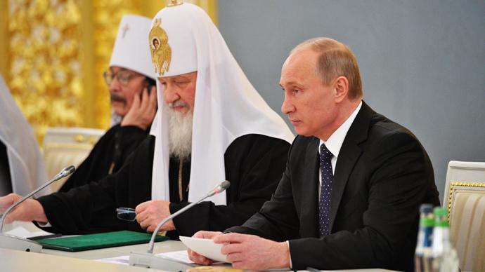 Orthodox news - Magazine cover