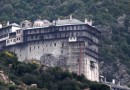 Greek Monks Fling Petrol Bombs At Court Officials To Stop Mount Athos Eviction