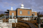 Rasmuson Foundation Grant to aid in restoring four historic Alaskan churches