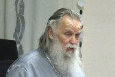 Pskov Region investigators will handle priest murder inquiry