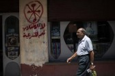 Egypt's Christians under attack since Morsi's ouster