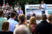 Orthodox activists come to Navalny headquarters to protest his support of LGBT community
