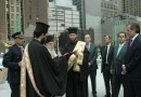 Samaras Visits Site of St. Nicholas at Ground Zero; Archbishop Presides over Memorial Service