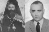 Crowdfunding campaign launched for short film on WWII Jews of Zakynthos
