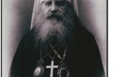 The 77th Anniversary of the Repose of the Most Blessed Metropolitan Anthony (Khrapovitsky)
