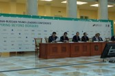 DECR representative takes part in 5th Russian-German Young Leaders Conference