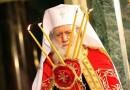 Consumer Society Won't Make People Happier – Bulgarian Patriarch