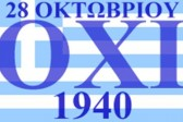Encyclical of Archbishop Demetrios for OXI Day