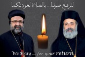 Russian Church hopes Syrian Christian clerics abducted in April are alive