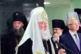 Russian Patriarch praises Orthodox Kosovo Serbs for courage
