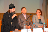 Conference dedicated to St Sergius of Radohezh takes place in Sofia