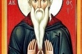 In search of a spiritual pearl. St. Isaac the Syrian and his works. Presentation by Metropolitan Hilarion at the First International Patristics Conference of the Ss. Cyril and Methodius Theological Institute of Post-Graduate Studies St. Isaac the Syrian and His Spiritual Legacy