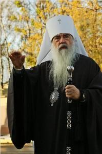 Metropolitan Filaret of Minsk and Slutsk