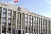Minsk administration bans public events organized by sexual minorities