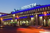 RIA Novosti to Be Liquidated in State-Owned Media Overhaul