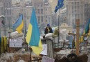 EU Denies Pressure on Ukraine over Same-Sex Marriages
