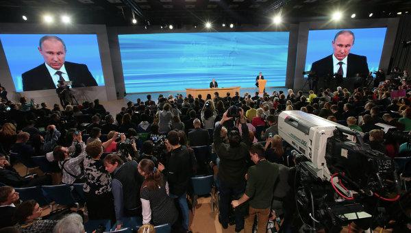 Vladimir Putin's press conference. Photo: RIA Novosti. Mikhail Metsel
