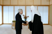 His Holiness Patriarch Kirill congratulates Emperor Akihito of Japan on his 80th birthday