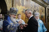 Patriarch Kirill awards executives of the Presidential Administration