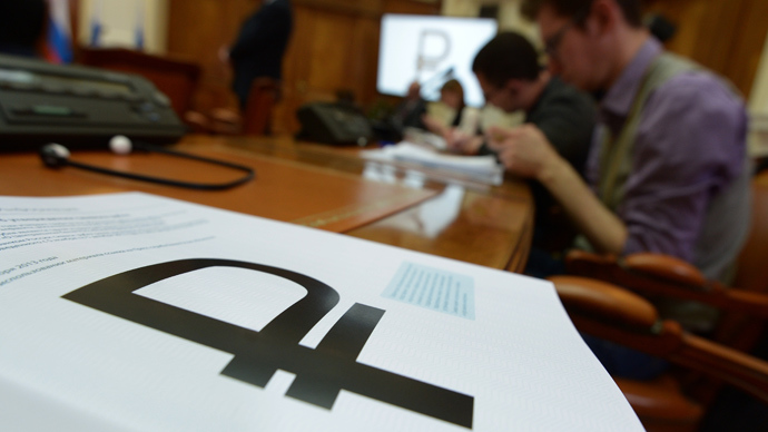 The new graphic sign of Russian ruble approved by a public voting at a board meeting of the Central Bank of Russia (RIA Novosti / Evgeny Biyatov)