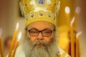 Nativity Greetings from Patriarch John X