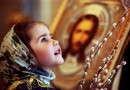 """Glimpses of Orthodox Faith & Life. """"In the world but not of the world"""""""