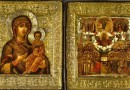 Russian Icons to Be Auctioned in New York