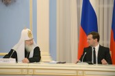 Prime minister D. Medvedev and Patriarch Kirill chair a meeting of the Public Board of Guardians of St. Panteleimon's monastery in Mount Athos