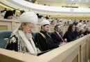 His Holiness Patriarch Kirill takes part in Christmas parliamentary meetings at the Federation Council