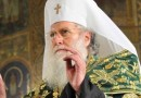 Bulgarian Patriarch in call for religious and ethnic tolerance