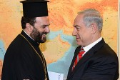 Knesset Christian Allies Caucus, World Jewish Congress Honor Israeli Christian Leader