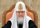 Patriarch of Moscow and all Russia to visit Georgia