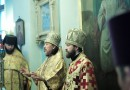 Metropolitan Hilarion celebrates together with a bishop of the Japanese Autonomous Orthodox Church