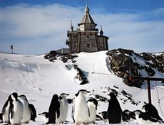 Russian church to be consecrated in Antarctica   A Russian Orthodox Church Website