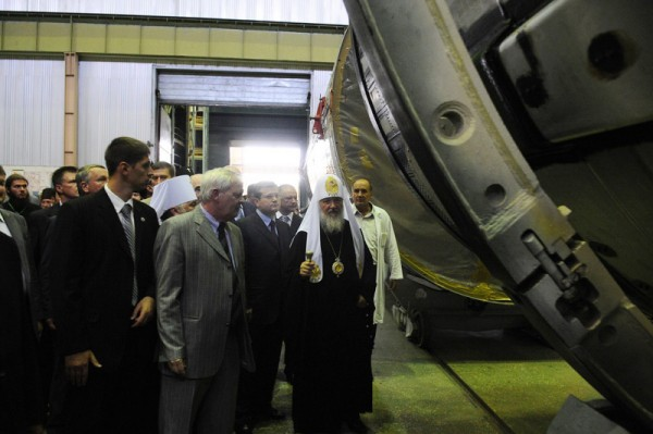 """Patriarchal visit to Ukraine. Visit to the """"Yuzhmash"""" production facility in Dnepropetrovsk."""