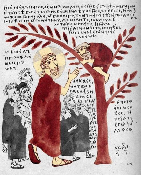 "Helena Cherkasova ""Christ and Zacchaeus"