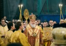 The First Five Years of Patriarch Kirill's Ministry in the Eyes of the Priests