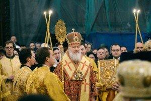 The First Five Years of Patriarch…