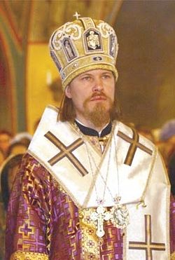Archbishop Mark of Yegoryevsk