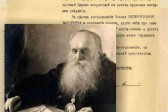 The House of Russia Abroad Hosts an Exhibition on the History of the Russian Orthodox Church Outside of Russia