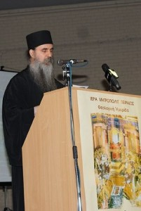 Hieromonk Luke of Grigoriou