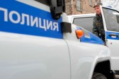 Sakhalin cathedral shooter works for private security firm – investigation