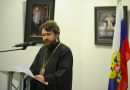 Presentation by the Chairman of the Department of External Relations of the Moscow Patriarchate Metropolitan Hilarion of Volokolamsk at the Christian Values In An Age of Globalization Symposium (London, 21 February 2014)